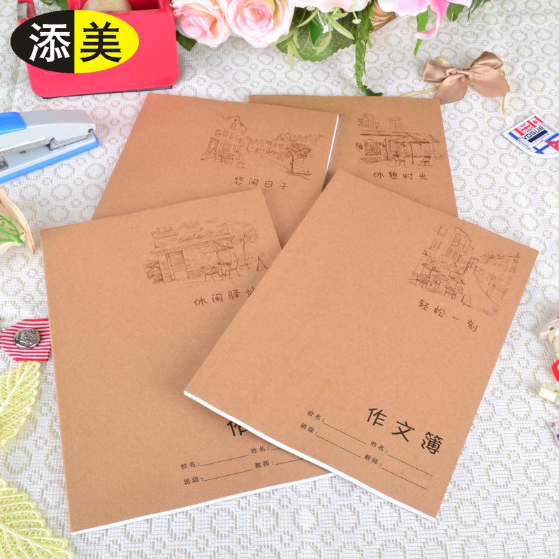 唐尚B5-6028Z型精品软抄本-休闲时光学生高级作文本40页