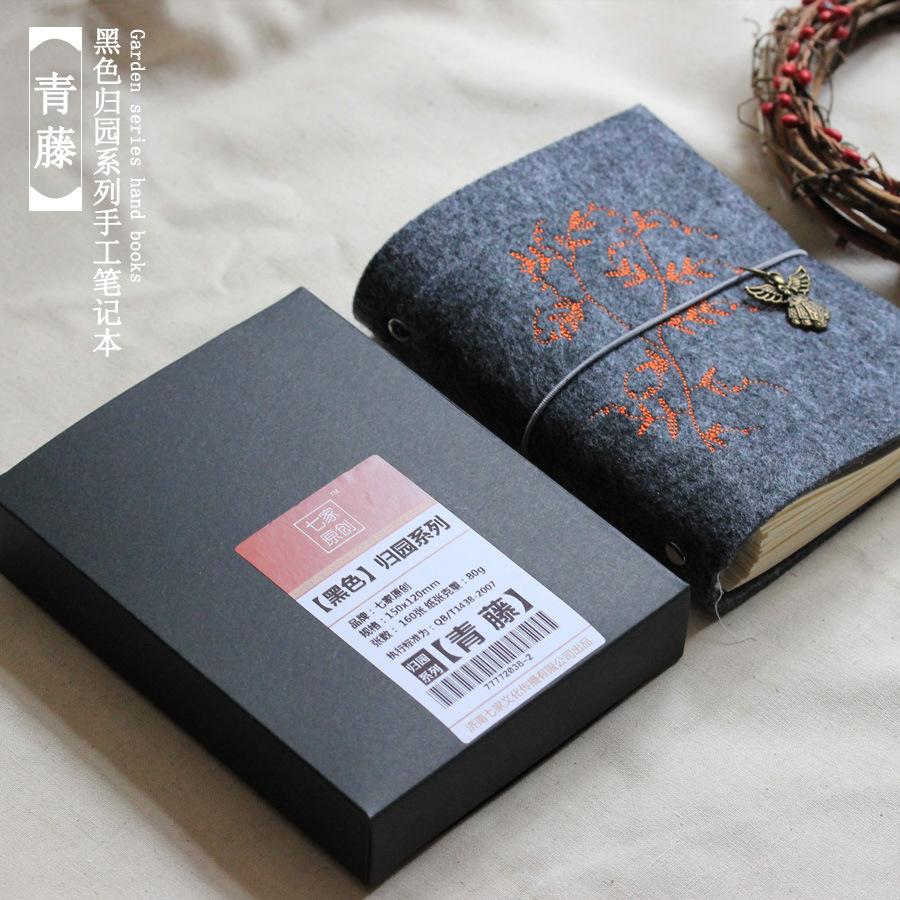 手工笔记本田园风羊毛毡绣花手账本复古创意旅行日记本 青藤