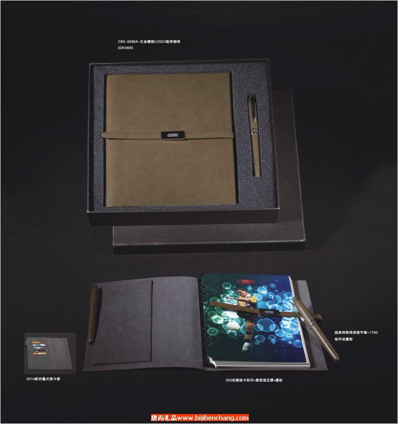 高端商务礼盒记事本和笔套装